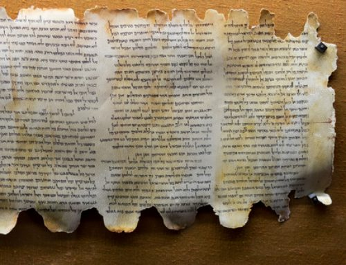 Israel discovers hidden script on Dead Sea Scroll fragments using NASA technology
