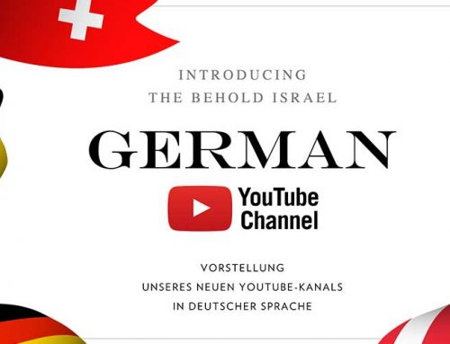 Introducing the Behold Israel German Youtube channel!