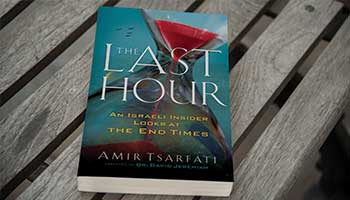 The Last Hour | Behold Israel