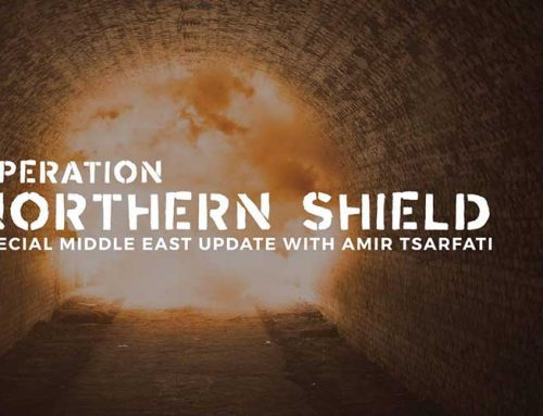 Special update on Operation Northern Shield