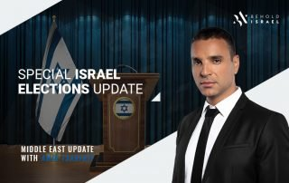 Special Israel Elections Update