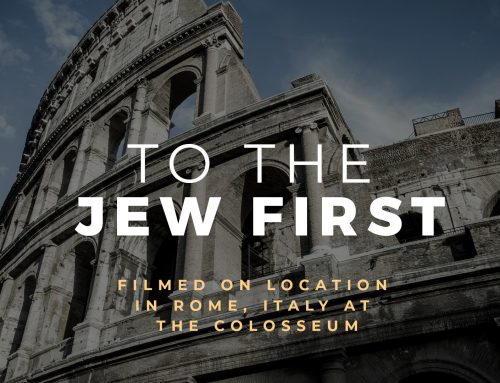 Bible Lands Unveiled Rome: To The Jew First