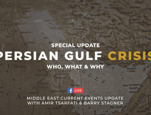 Middle East Update: May 17, 2019
