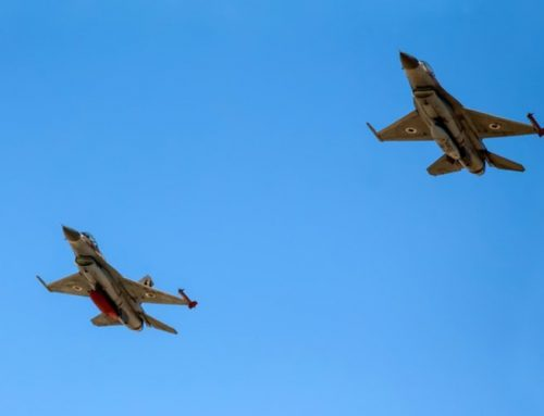An Exciting 24 Hours – Israeli F-16s Conduct Airstrike in Syria from Lebanese Airspace; Trump Puts Iran on Notice