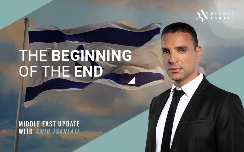 Middle East Update: The Beginning of the End