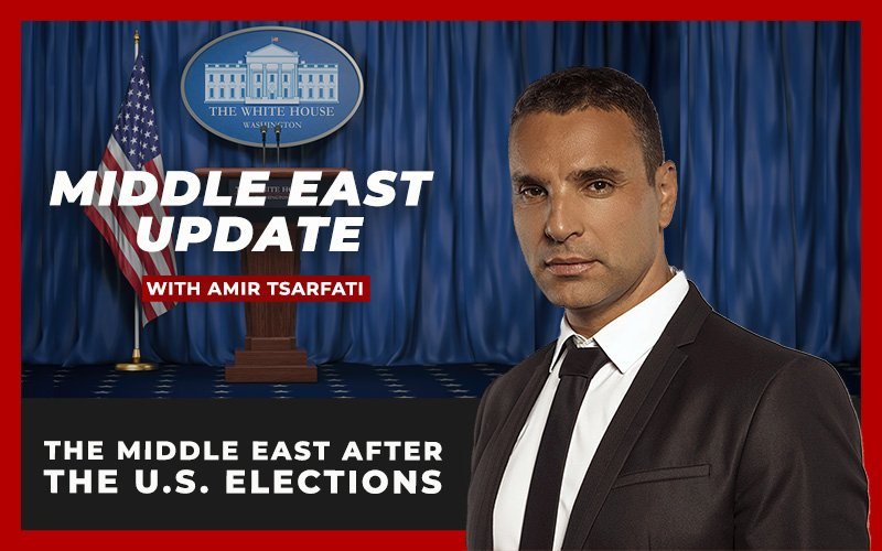 The Middle East After the U.S.  Elections