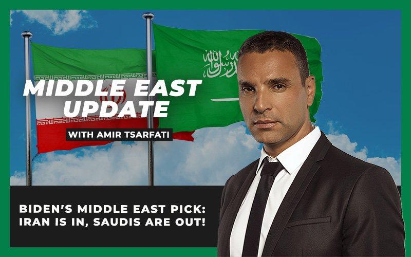 Biden's Middle East Pick