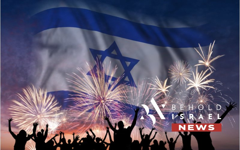 A Celebration of Israel on Yom Ha'atzmaut