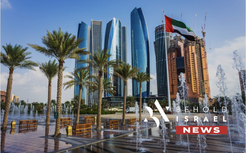 Israeli Government Opens Embassy in United Arab Emirates