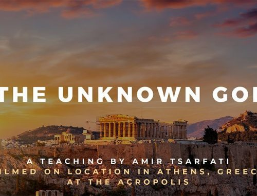 Bible Lands Unveiled Greece: The Unknown God