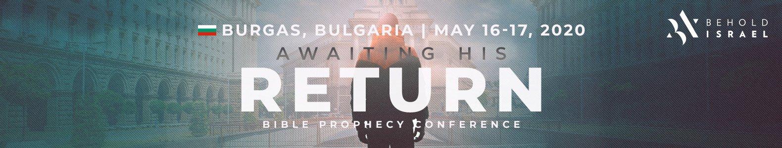 Awaiting His Return Conference 2020 Bulgaria