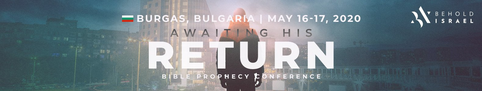 Awaiting His Return Conference 2020 Bulgaria