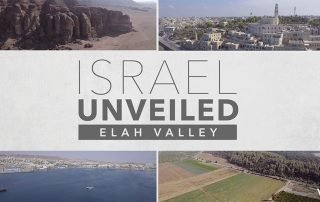 Israel Unveiled Volume 2: Elah Valley