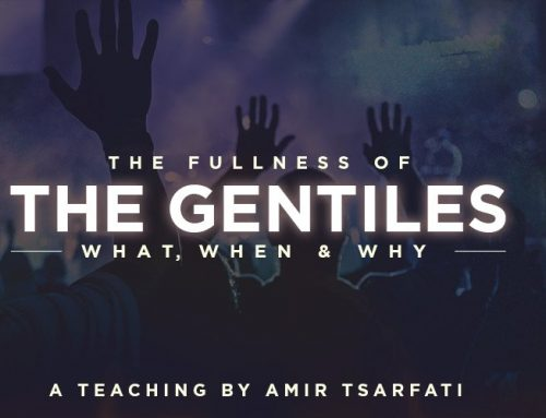 The Fullness of the Gentiles