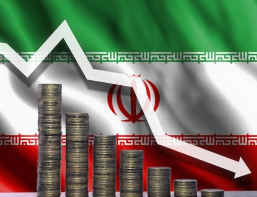 Iran Increases Cost of Gas by Nearly 50% Amid US Sanctions