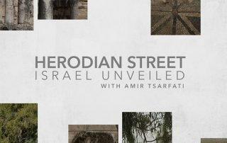 Israel Unveiled Volume 1: Herodian Street