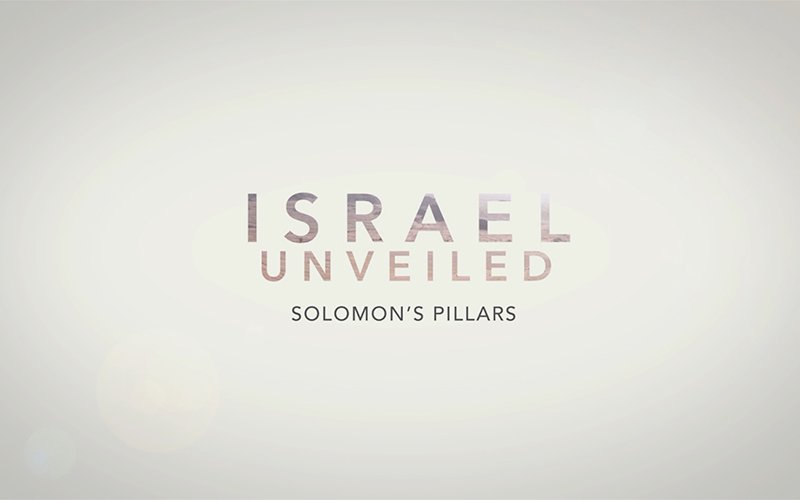 Israel Unveiled Volume 2: Solomon's Pillars
