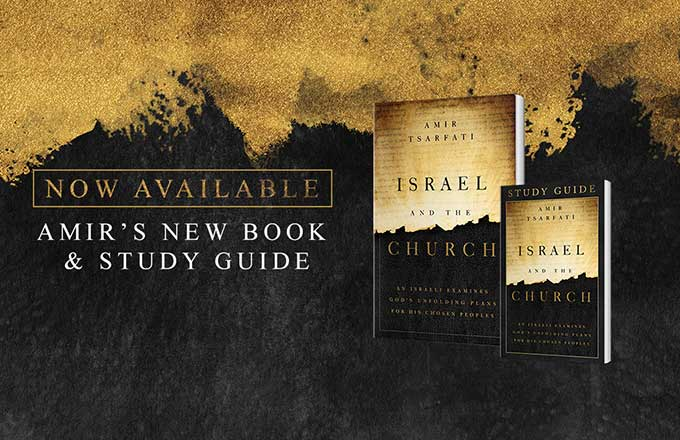 Israel and the Church | Now Available