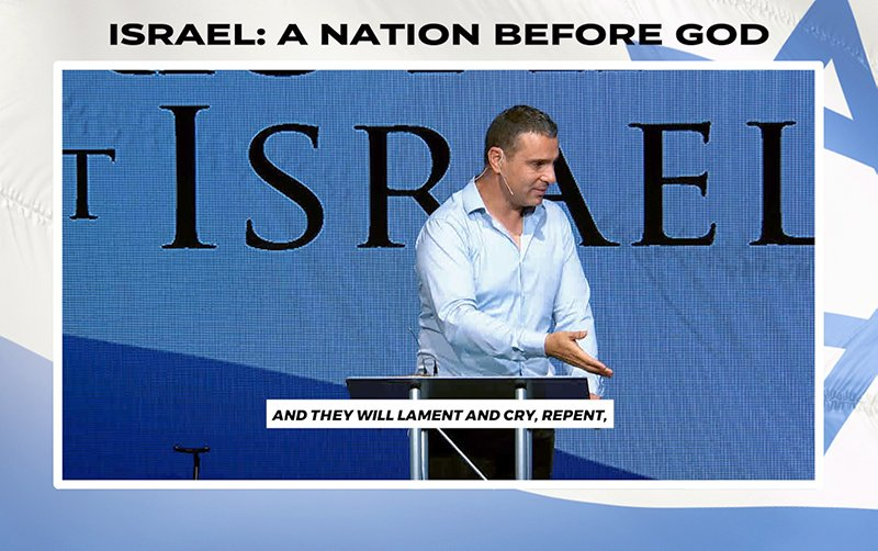 Israel: A Nation Before God