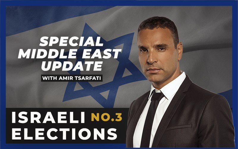Special Update_Israeli elections no.3