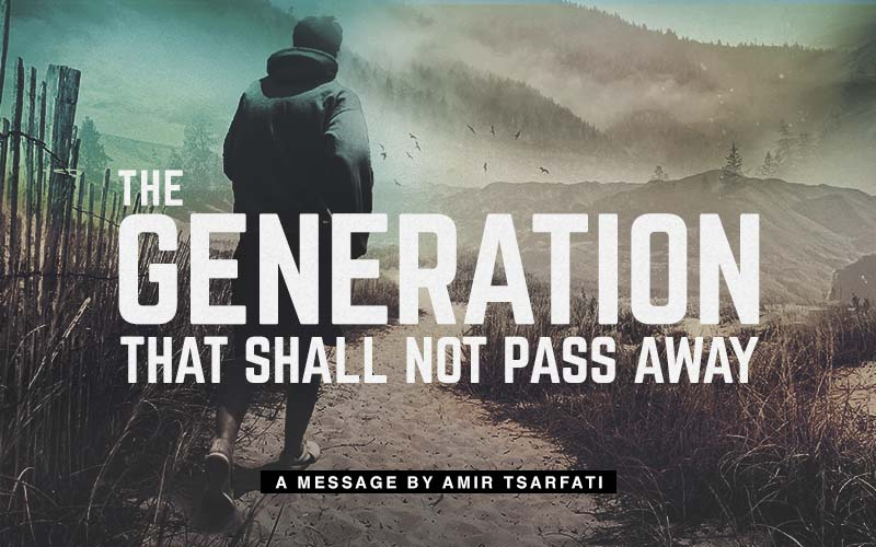 The Generation that Shall Not Pass Away Banner