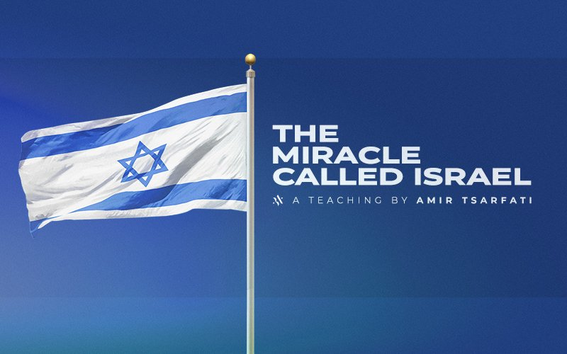 The Miracle Called Israel