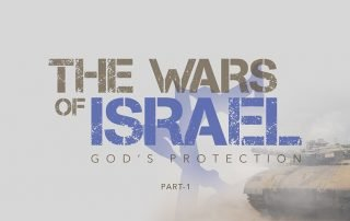 The Wars of Israel Part 1