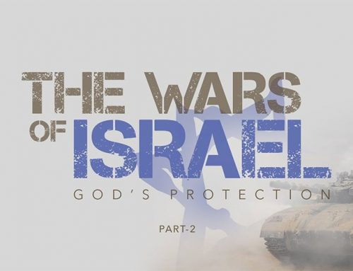 The Wars of Israel – Part 2