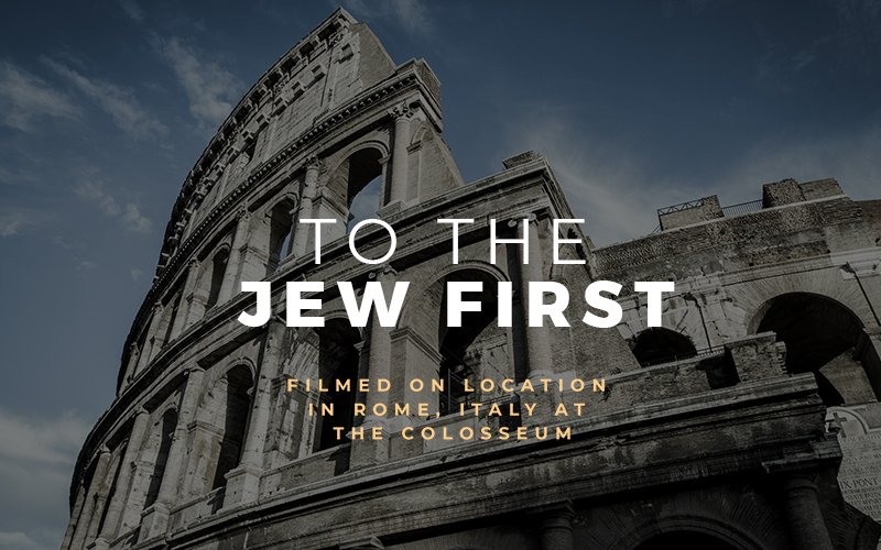 To the Jew First Premiere