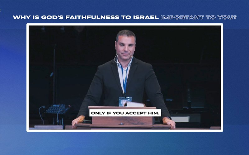 Why is God's Faithfulness to Israel Important to You?