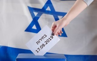 Israeli Casting Vote