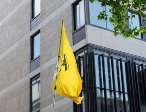 United Kingdom Implements Complete Asset Freeze of Iranian-funded Hezbollah