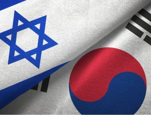 Israel and South Korea expected to sign free trade deal