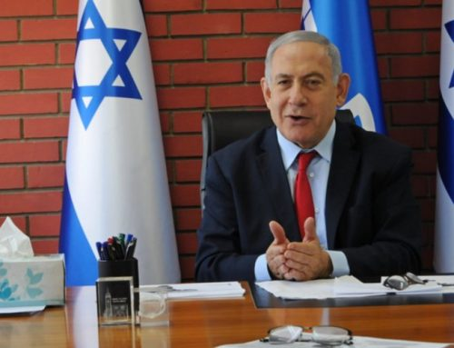 Benjamin Netanyahu Expected to Head Israel's Emergency Government