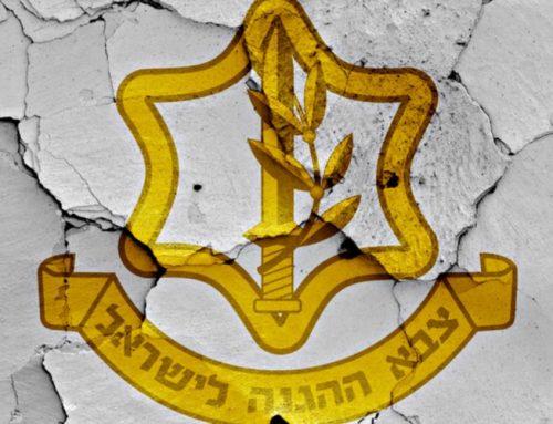 Israel Defense Force Responds to Rocket Fire from Gaza – Striking Islamic Jihad in Gaza & Syria
