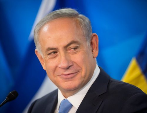 PM Benjamin Netanyahu & Benny Gantz to Visit White House Next Tuesday to Review the 'Deal of the Century'